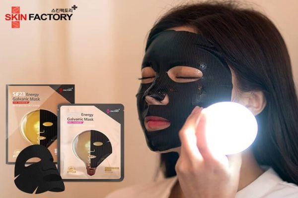гальваническая маска