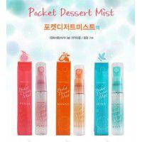 Pocket Desert Mist - Peach - Спрей освежающий для полости рта с персиком