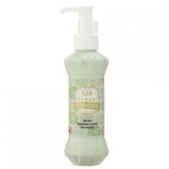 Gain Cosmetics RTP Clear Oil Treatment - Масло для волос