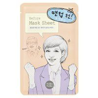 Before Mask Sheet - Interview