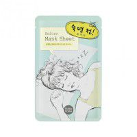 Before Mask Sheet - Deep Sleep