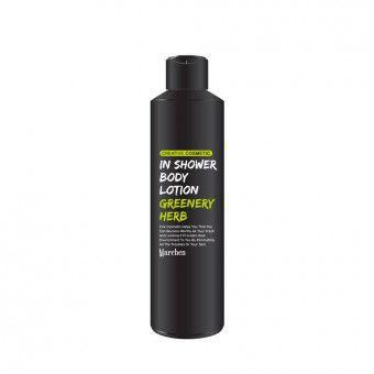Marchen In Shower Body Lotion Greenery Herb - Парфюмированный лосьон для тела
