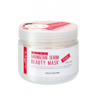 JJOYY Gwangchae Sebum Beauty Mask Jumbo - Антивозрастная, увлажняющая лифтинг маска для лица с Аденозином, Ниацинамидом и Комплексом растительных экстрактов