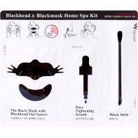 Blackhead & Blackmask Home Spa Kit (single) - Очищающий комплекс против черных точек