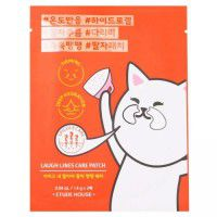 Oh My Laughter Lines Hydrogel Care Patch - Патчи для разглаживания носогубных складок