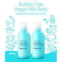 Bubble Tree Happy Milk Body Lotion - Лосьон для тела