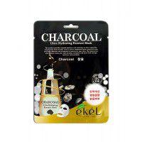 Charcoal Ultra Hydrating Essence Mask - Тканевая маска с древесным углем