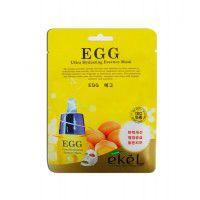 Egg Ultra Hydrating Essence Mask - Маска тканевая с экстрактом яичного желтка