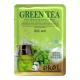 Green Tea Ultra Hydrating Essence Mask - Тканевая маска для лица с зеленым чаем