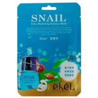 Snail Ultra Hydrating Essence Mask - Тканевая маска для лица с муцином улитки