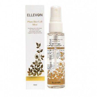 Ellevon Plant Bio Cell Mist - Биомист-спрей для лица с растительными стволовыми клетками