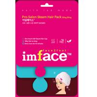 Steam Mask - Маска для волос паровая экспресс-уход