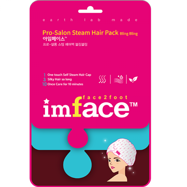 Купить со скидкой Steam Mask - Маска для волос паровая экспресс-уход
