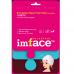 Ellevon Steam Mask - Маска для волос паровая экспресс-уход