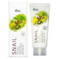 Natural Intensive Hand Cream Snail - Крем для рук интенсивный с улиточным муцином
