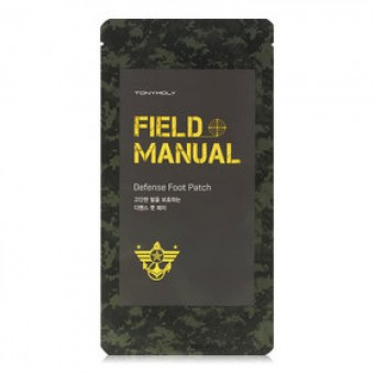 TonyMoly Field Manual Defense Foot Patch - Патчи для ног мужские
