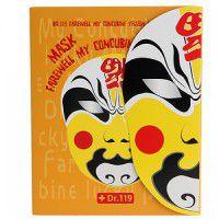 Dr.119 Farewell My Concubine Yellow lucky Mask - Маска тонизирующая