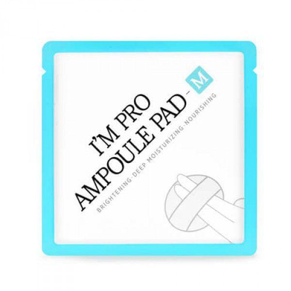 I'm Pro Ampoule Pad – M (single) - Экстраувлажняющий и питательный диск для лица с муцином улитки
