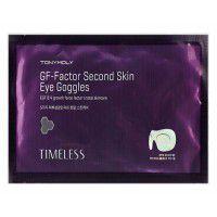 Timeless GF-Factor Second Skin Eye Goggles - Подтягивающая маска против морщин для глаз
