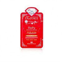 Rearar Ruby Hydro Ampoule Gel Mask - Гидрогелевая маска для лица с рубиновой пудрой