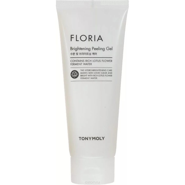 Floria Brightening Peeling Gel - Пилинг-гель для лица осветляющий (скатка)