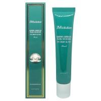 Marine Luminous Pearl Deep Moisture Eye Cream All Face - Увлажняющий крем для кожи вокруг глаз и лица с жемчугом и морским комплексом