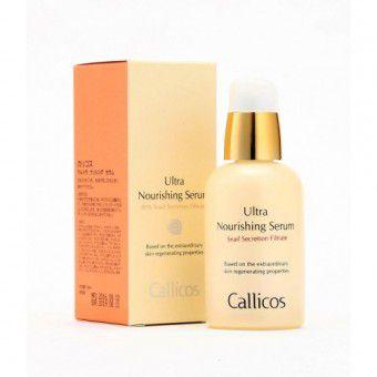 Callicos Ultra Nourishing Serum - Интенсивно питательная сыворотка