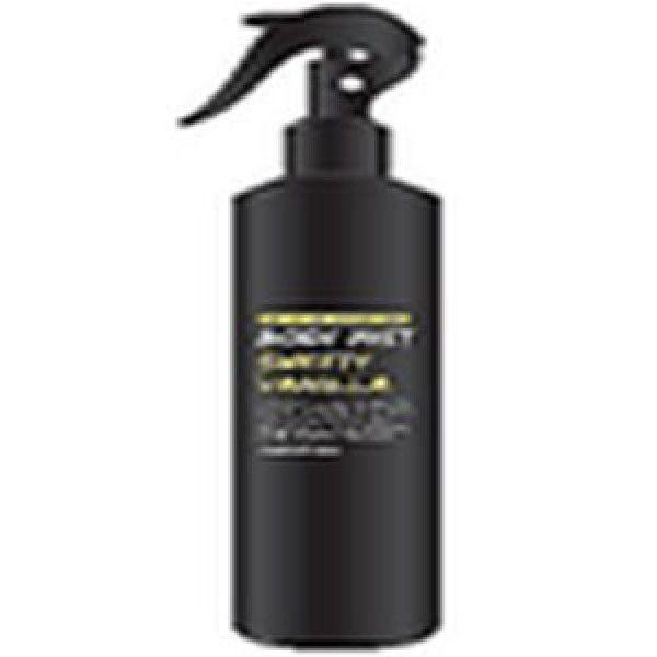 Купить со скидкой Body Mist Sweety Vanilla - Глубоко питающая и увлажняющая вода с экстрактами растений и нежным арома