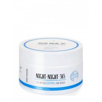 Wish Formula Night Night 365 Sea Water Sleeping Pad Mask - Высококонцентрированные диски для лица с увлажняющим, питательным и регенерирующим действием