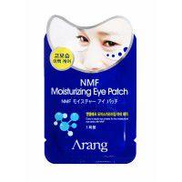 NMF Moisturizing Eye Patch - Патчи для кожи вокруг глаз с фактором NMF