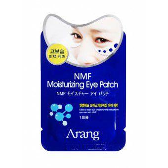 Arang NMF Moisturizing Eye Patch - Патчи для кожи вокруг глаз с фактором NMF