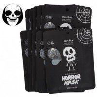 Horror mask series - Skull - Маска противовоспалительная