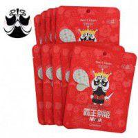 Peking opera mask series - King - Маска отбеливающая