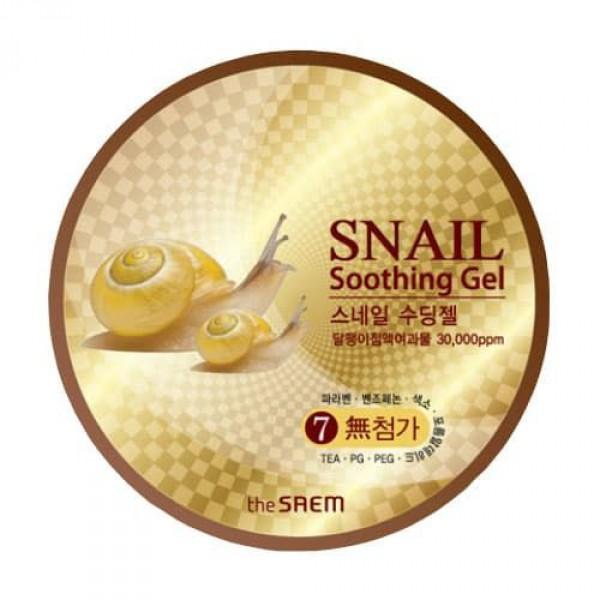 Snail Soothing Gel - Улиточный гель
