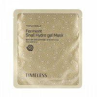 Timeless Ferment Snail Gel Mask - Маска улиточная гидрогелевая ферментиованая