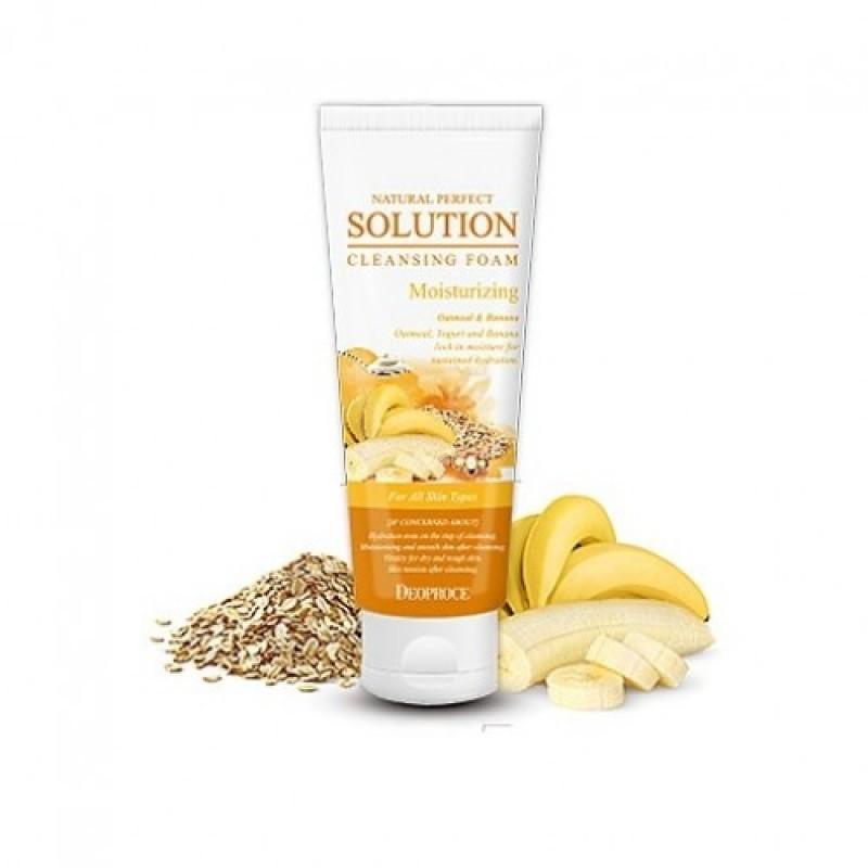 Natural perfect solution cleansing foam moisturizing - пенка для умывания с овсянкой, бананом