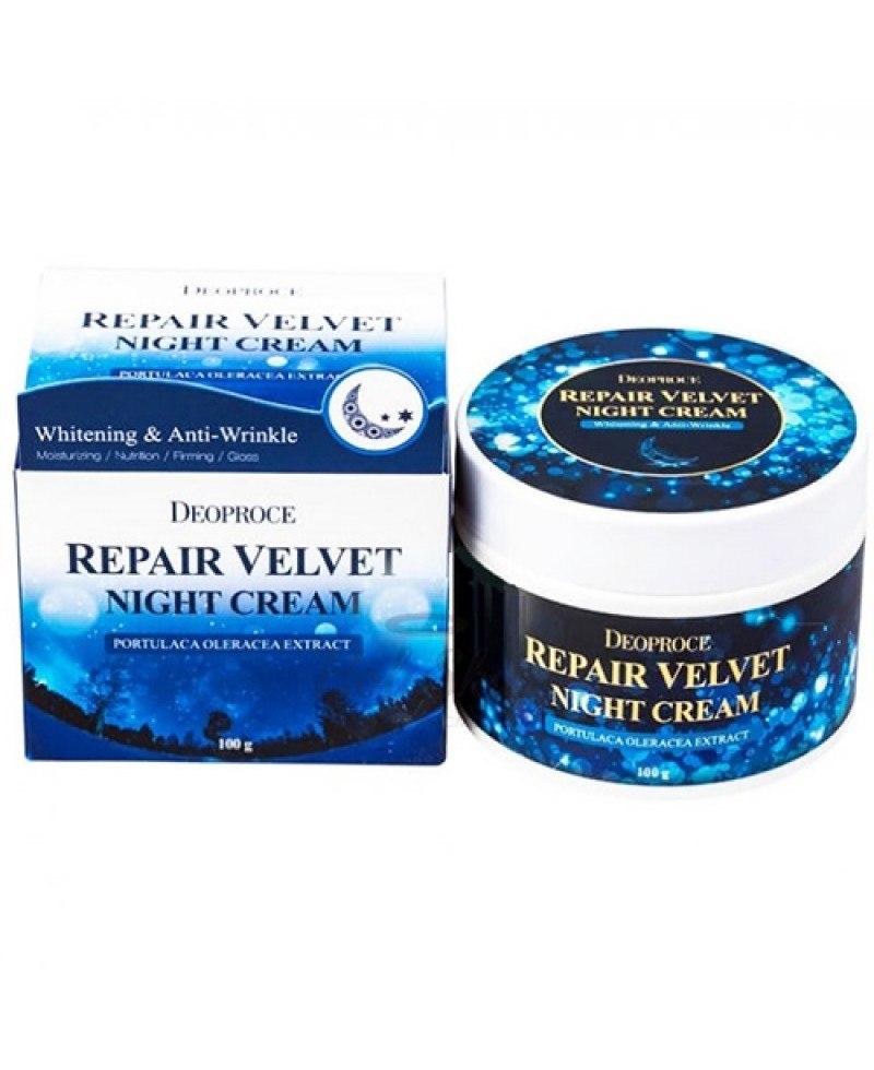 Moisture repair velvet night cream - крем для лица ночной восстанавливающий