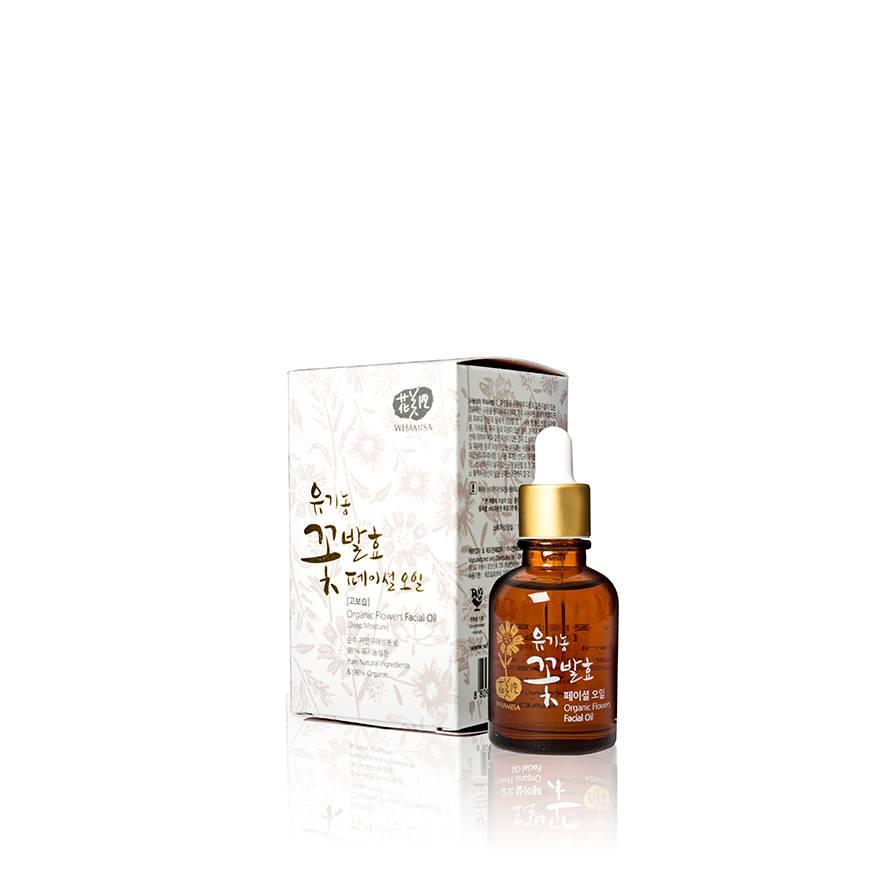 Organic Flowers Facial Oil (Natural Fermentation) - Масло для лица на основе цветочных ферментов
