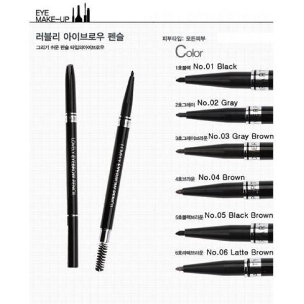 Lovely eyebrow pencil 04 brown - карандаш для бровей